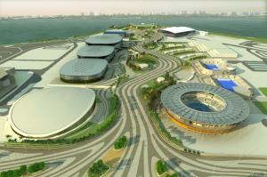 Brazil olympic site