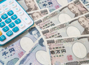 - Japanese yen currency and Calculator